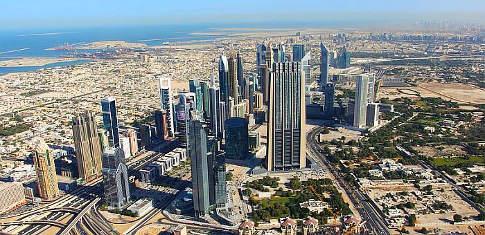 Vaizdas iš Burj Khalifa apžvalgos aikštelės